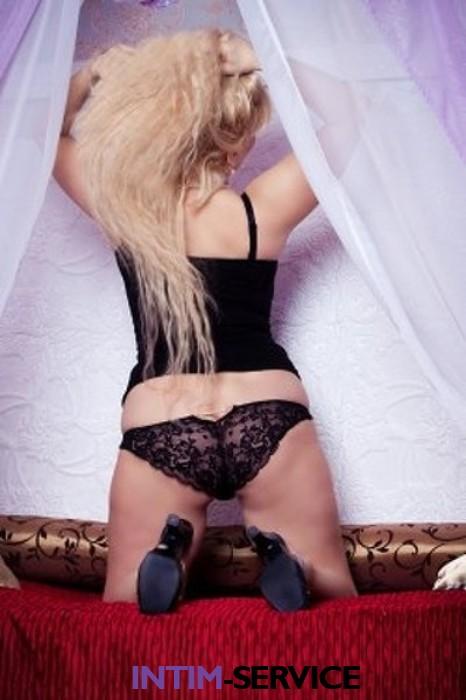 Проститутка Кира Анальчик